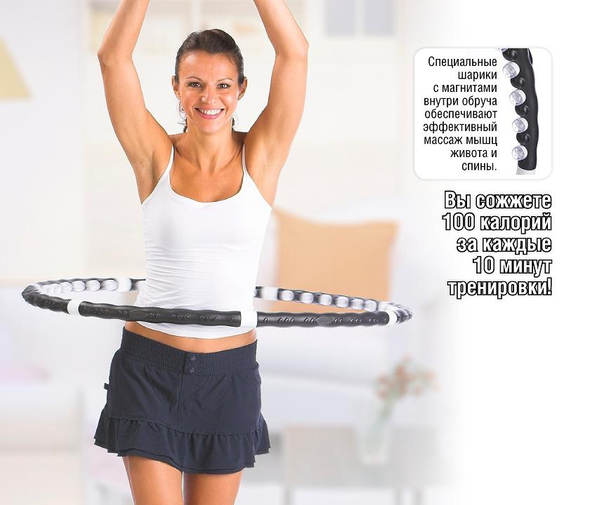 Массажный обруч для похудения - хулахуп. Вид 6